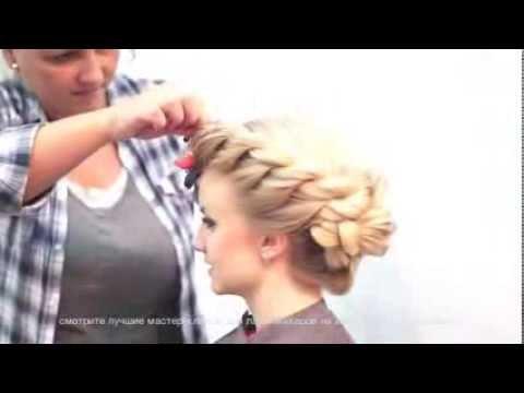 плетение косичек очень красивая причёска