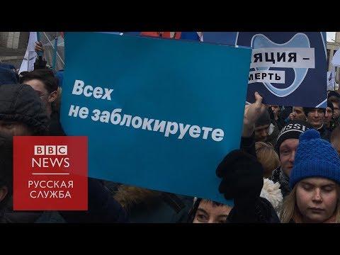 """Митинг против """"суверенного"""