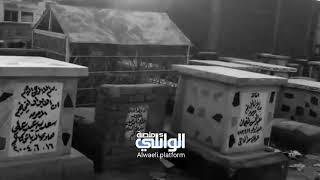 حتمية فناء الدنيا وما فيها   د.احمد الوائلي