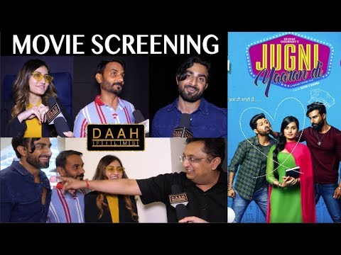 Jugni Yaaran Di Movie Screening In Mohali | Preet Baath, Deep Joshi, Mahima, Siddhi  | DAAH Films