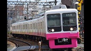 新京成線沿線撮影記録2019年8月5日