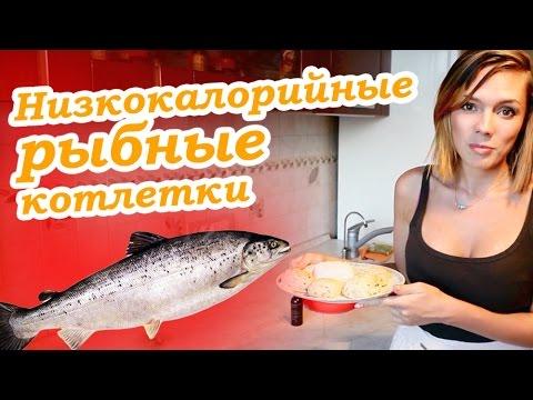Котлеты рыбные по-японски - кулинарный рецепт