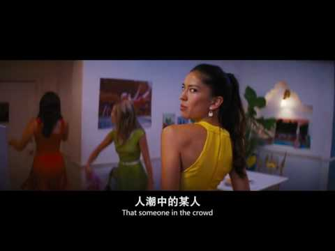 樂來越愛你(La La Land) - Someone in the crowd