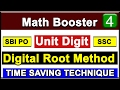 Digital Root + Unit Digit Method ! Fast Calculation के लिये Best Tricks [ SPEED MATH] Part-4