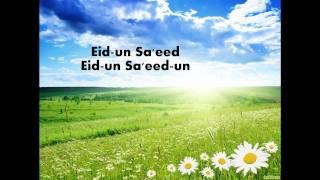 Eid-Un Sa