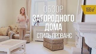 видео дизайн интерьера загородного дома