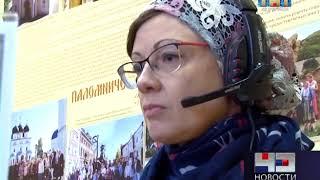 15 10 18 тнт 43 регион Обучение в Центре для глухих