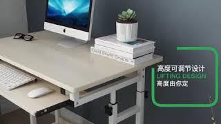 바퀴달린 이동식 사이드테이블 간이책상 베드테이블