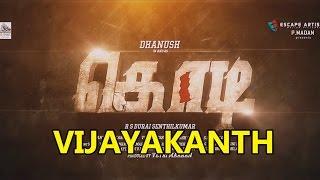 Kodi Trailer   Vijayakanth Version   Laugh Galata