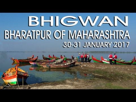 Bhigwan Bird Sanctuary, Bharatpur Of Maharashtra,District Pune,Maharashtra,India
