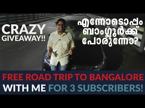 ബാംഗ്ലൂർക്ക് എന്നോടൊപ്പം ഒരു ഫ്രീ ട്രിപ്പ് | Free Road Trip to Bangalore with Me for 3 Subscribers