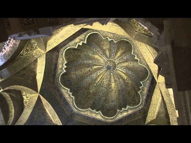 Cordoba, Spain Grand Mosque, UNSECO World Heritage Site, La Mezquita, Spain's most important histo