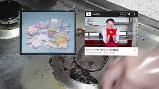 일본 청소용품