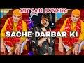 sache darbar ki // (full song) Amit saini rotakiya // new song Amit saini rotakiya //2020