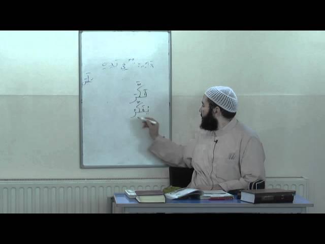 Al-Arabiyyah Bayna Yadayk (Book 2) by Ustadh Abdul-Karim Lesson 3