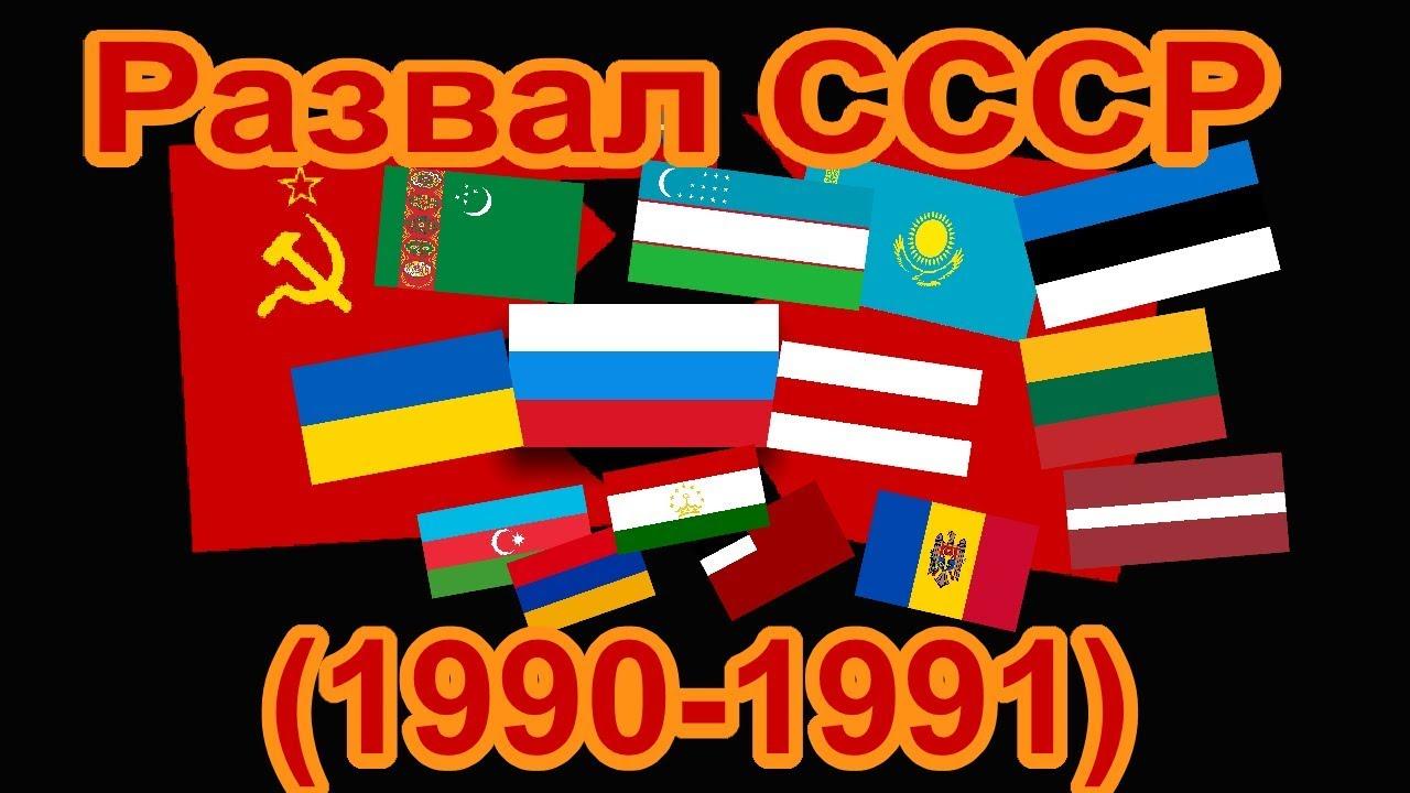 Новороссия: Права на существования и история региона (часть 3)