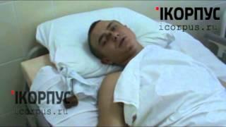 Больница Донецка. Военнопленный из Шахтерска