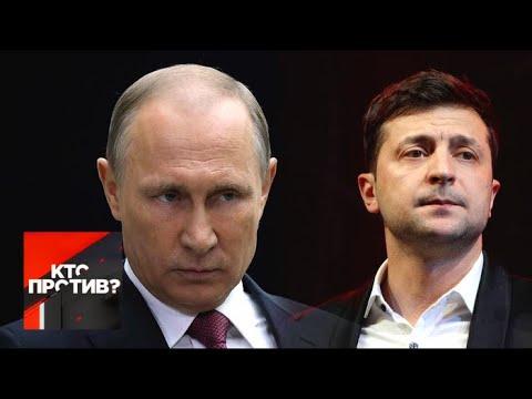"""""""Кто против?"""": Украина"""