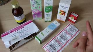 Аптечные Средства для Красоты