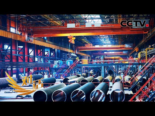 中国钢铁的产业梦想是如何实现的?这样的梦想又将如何延续?「对话」20210724 | CCTV财经