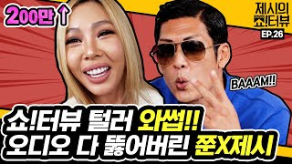 Park Joon Hyung and Jessi are united! 《Showterview with Jessi》 EP.26 by Mobidic