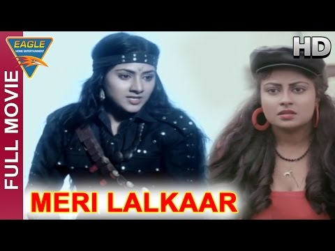 Meri Lalkaar Hind Full Movie HD || Sumeet...