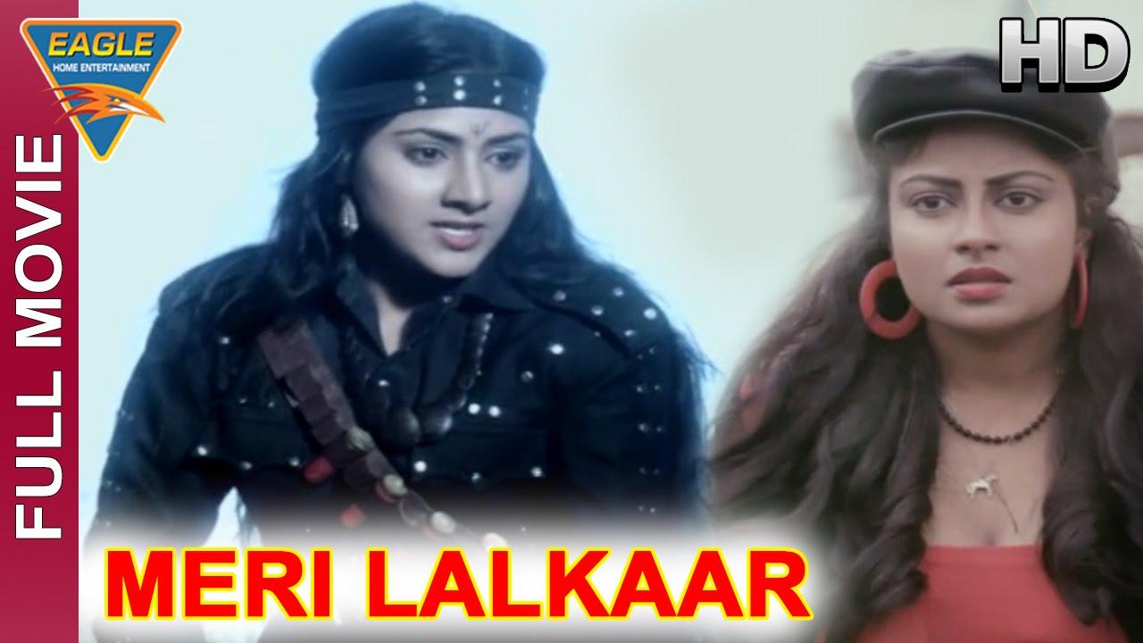 Meri Lalkaar Hind Full Movie Hd Sumeet Saigal Sreepradha Rohini