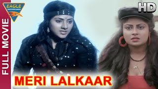 Meri Lalkaar Hind Full Movie HD || Sumeet Saigal, Sreepradha, Rohini || Hindi Movies
