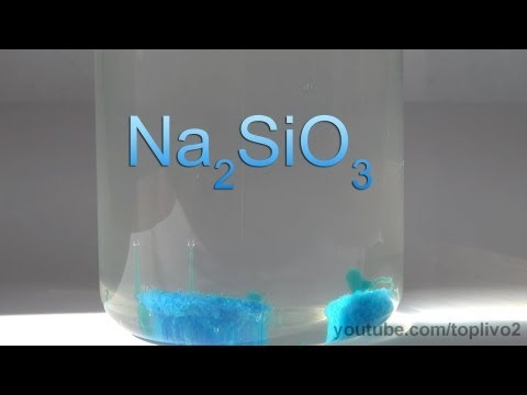 Силикат натрия или жидкое стекло! (Химические эксперименты)