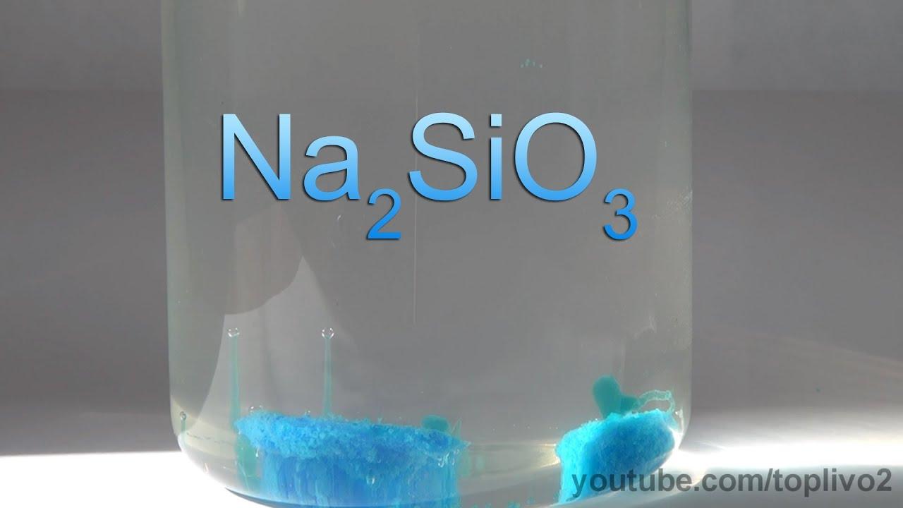 Купить жидкое стекло для полировки - YouTube