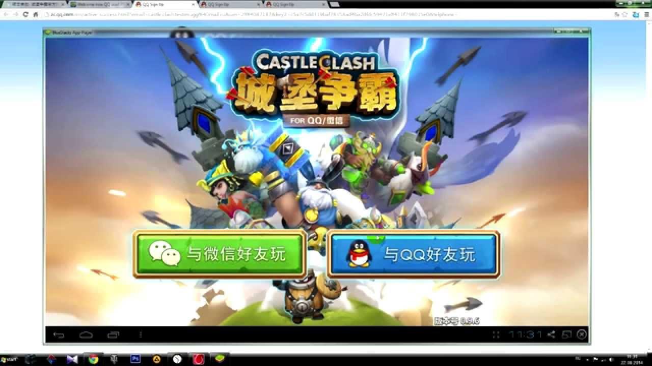 Скачать тестовый сервер битвы замков
