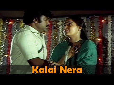 Kalai Nera - Vijaykanth, Radha - Amman Kovil Kizhakale - Super Hit Melodious Song