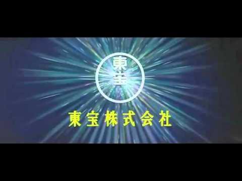 Toho Intro (2006) - YouTube
