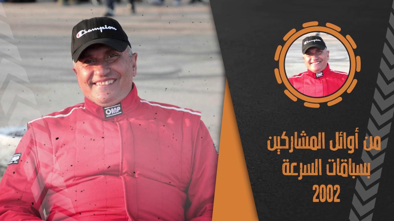 تعرف على بطل سباقات السرعة #Speed_Test