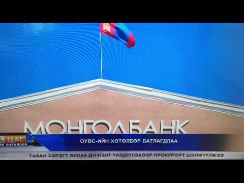 TRAVEL MONGOLIA