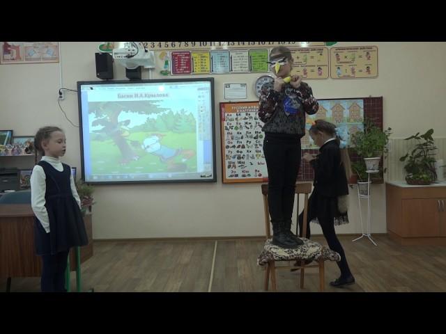 """Изображение предпросмотра прочтения – «5-б класс МБОУ """"Кольчугинская школа №1""""» читает произведение «Ворона и Лисица» И.А.Крылова"""