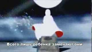RWBY Опенинг с русскими субтитрами.