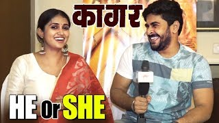 Kaagar | कागर | Rinku Rajguru | Shubhankar Tawde | He Or She | Marathi Movie 2019