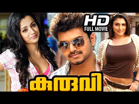 Kuruvi - Malayalam Full Movie 2015 - New...