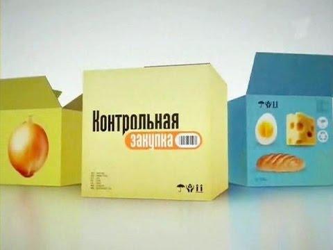 Рыбная консервация Рыбопродукция ТМ КитБай г. Москва