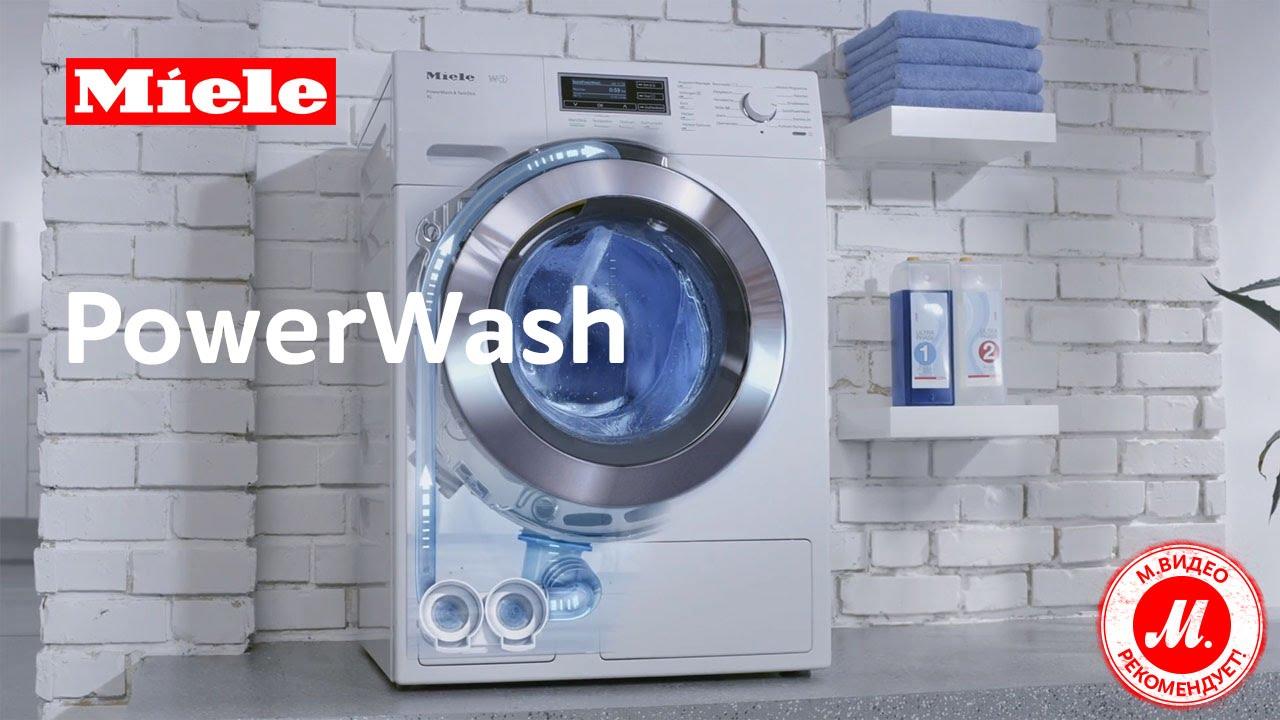7 ноя 2015. Серия стиральных машин miele w1 whiteedition — техника нового поколения для идеальной чистоты подробнее.