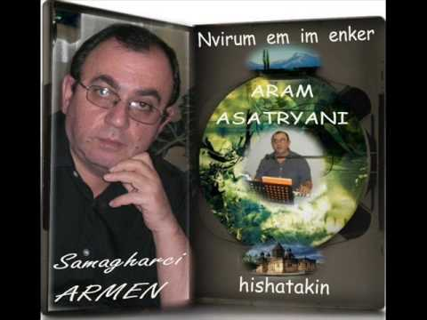 Artun é  Miayn  Mayrs - Samagharci  Armen
