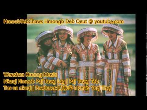 文山苗族的歌曲 Wenshan Hmong Music 01 - Prod. by Nchaiv Yeej Thoj