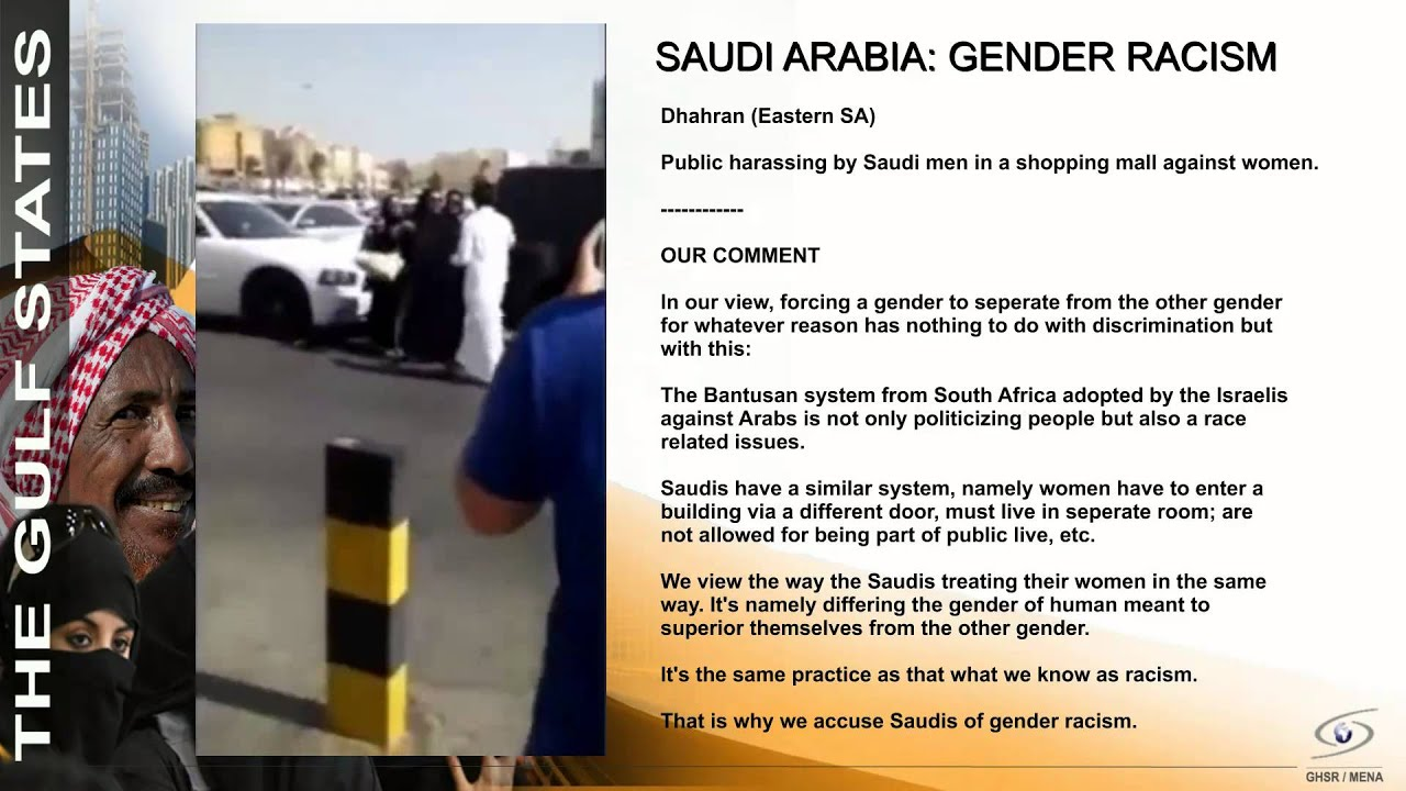 gender discrimination in saudi arabia Saudi arabia women rights vs male rights similarities & differences women's rights vs male rights japan gender rights gender discrimination: japan vs saudi arabia.