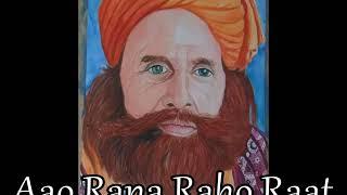 Sohrab Faqeer - Aao Rana Raho Raat - Sur Rano - Shah Abdul Latif Bhittai Jo Kalam - Sufi Poetry
