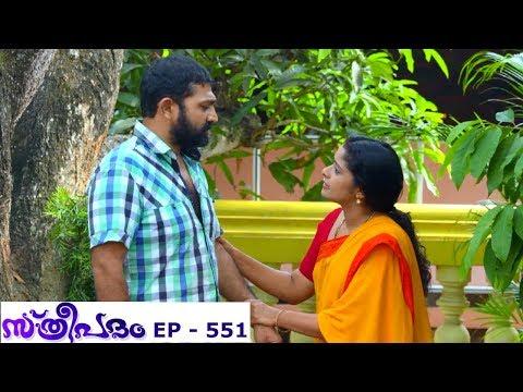 Mazhavil Manorama Sthreepadham Episode 551