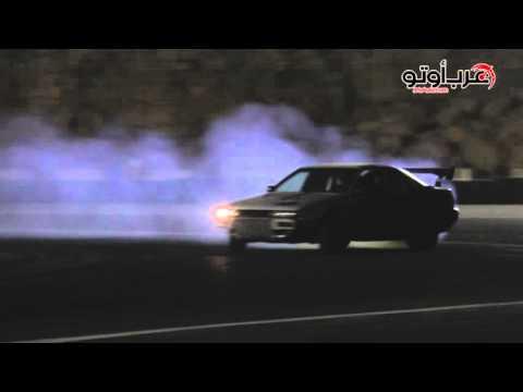 درفت: التجارب و التصفيات فئة شبه المحترفين -  بطولة درفت السعودية Saudi Drift