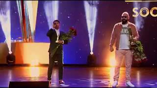 Gevorg Martirosyan & Narek Mets Hayq - Duy Duy /Live/ Sochi 2017