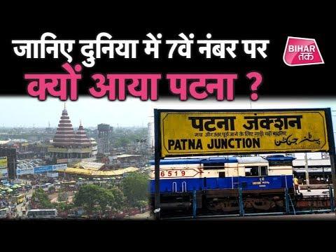 Bihar Top 5: PM Modi, Lalu Yadav, Tej Pratap, Mahagathbandhan और Patna की खबर | Bihar Tak