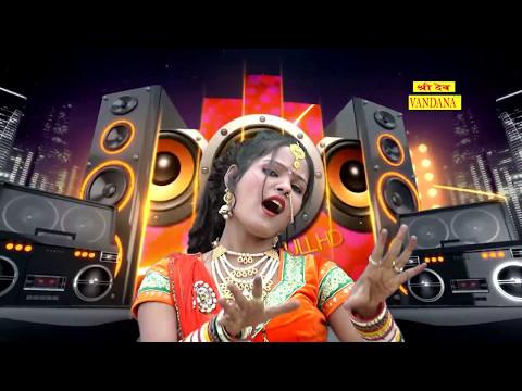 आ गया 2017 में DJ पे सांग आग लगा देगा राजस्थानी गाना !! New Marwadi Dj Rajsthani thumbnail